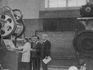 Лаборатория кафедры в 1980 г.